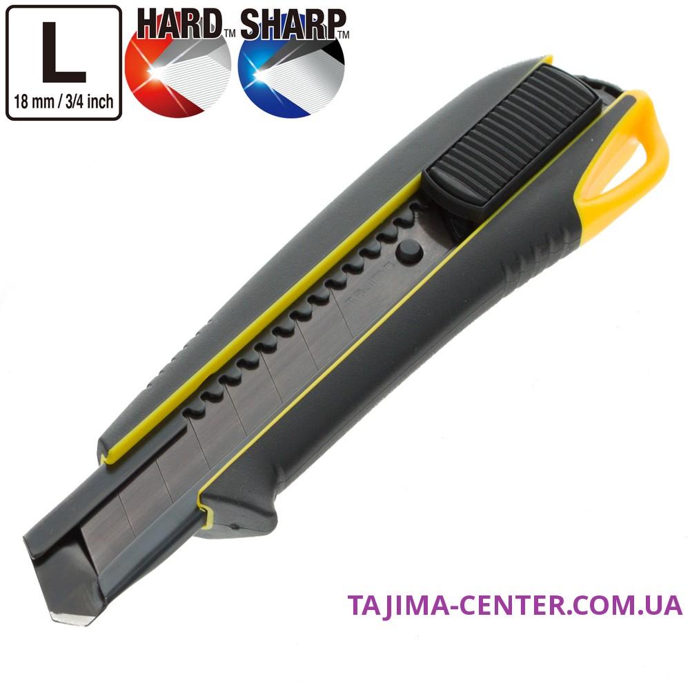 Ніж сегментний 18мм TAJIMA Driver Cutter DC560YB, автоматичний фіксатор
