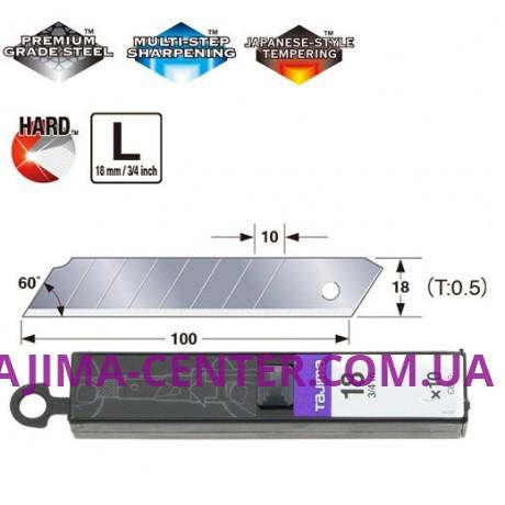 Сегментні леза Premium 18мм TAJIMA DORA  Endura Blades CB50, 10 шт.