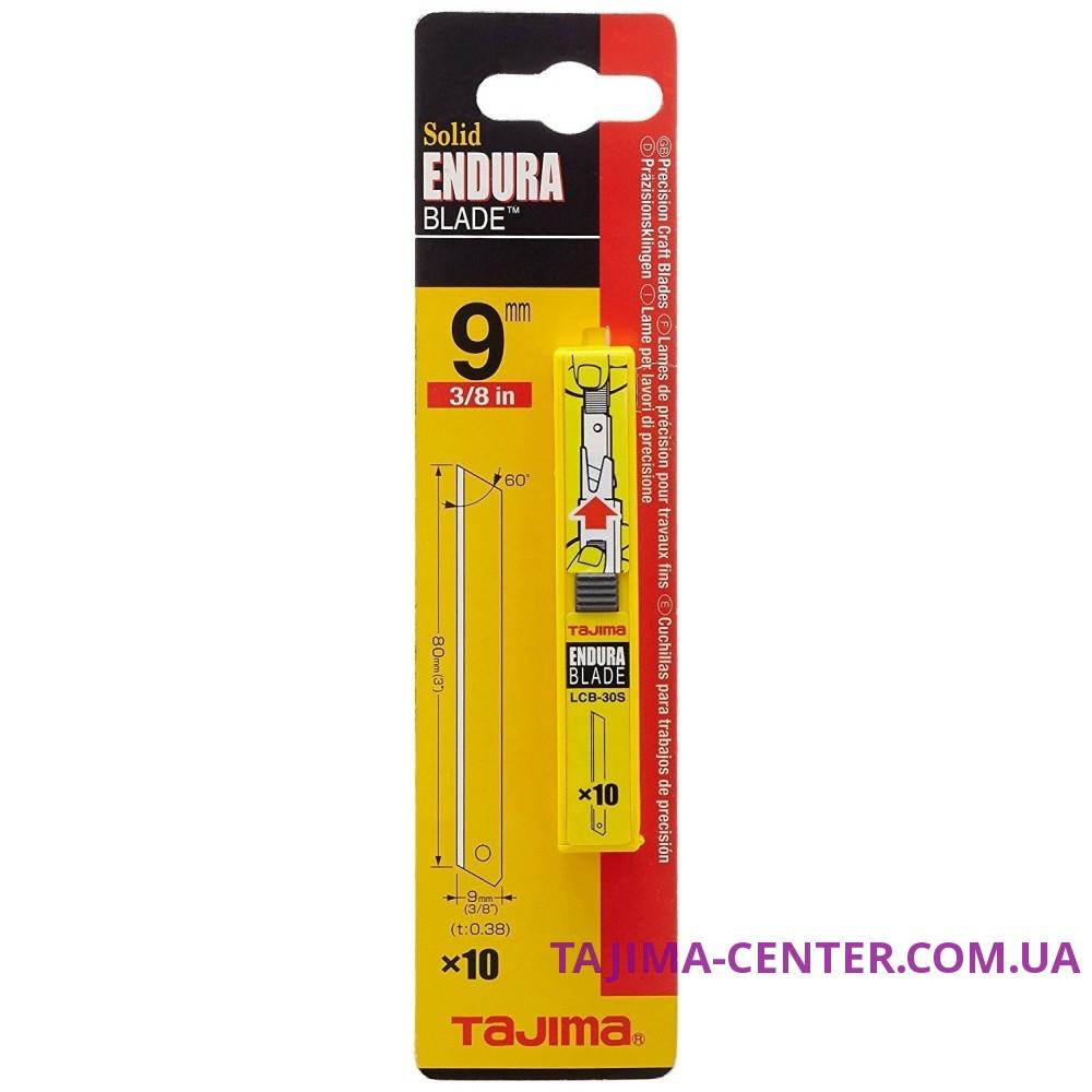 Лезо суцільне 9мм TAJIMA SOLID Endura-Blade, LCB30SC, 10 шт