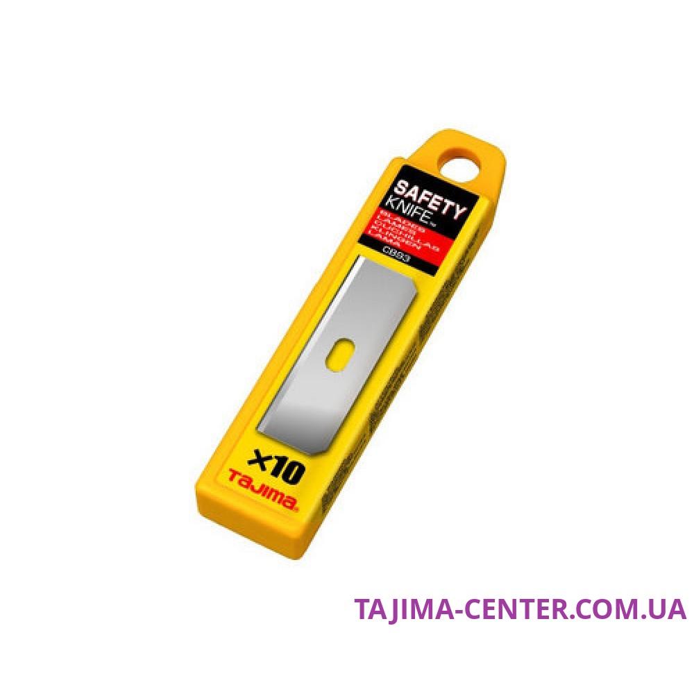 Змінні леза 18мм TAJIMA CB93H, для безпечного ножа TAJIMA Safety knife LC959X, 10шт